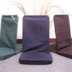 Backjack cheap meditation chairs